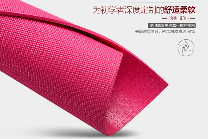 哈他PVC瑜伽垫的舒适柔软