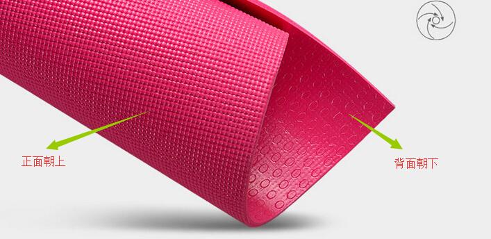 PVC瑜伽垫朝面示意图
