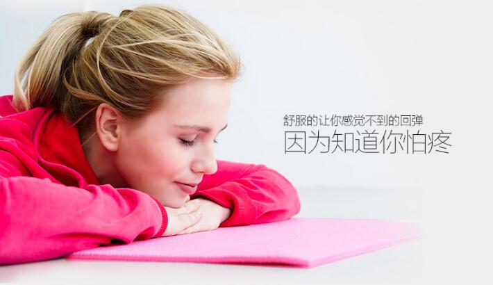 哈他PVC瑜伽垫怕您痛