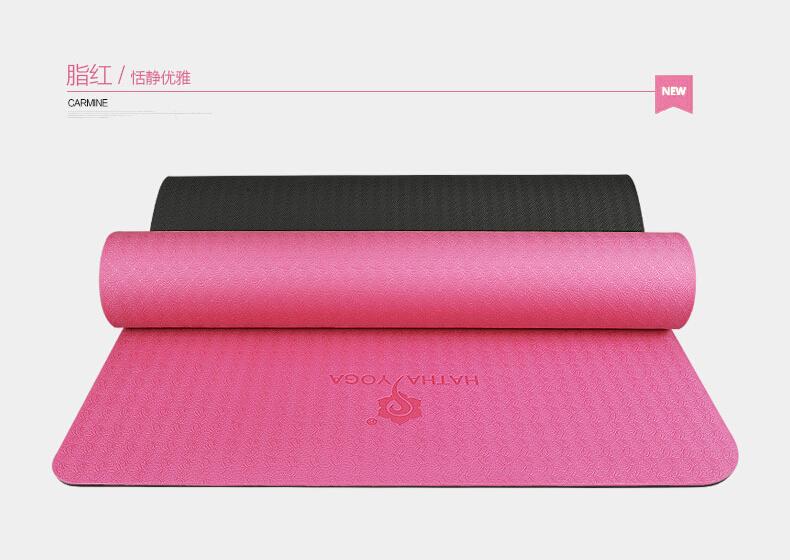 tpe粉色瑜伽垫