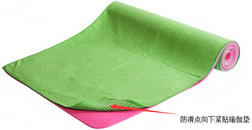 瑜伽铺巾和瑜伽垫的区别