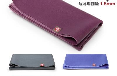 天然橡胶1.5mm瑜伽垫