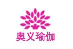 奥义瑜伽logo