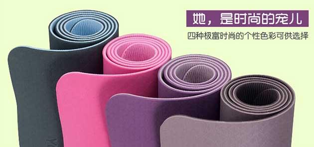 优卡莲tpe6mm瑜伽垫
