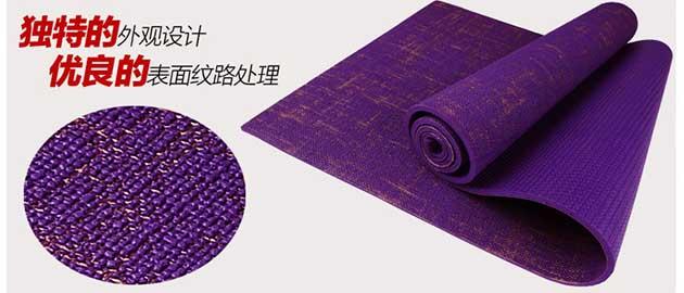伊梵娜8mm亚麻布瑜伽垫