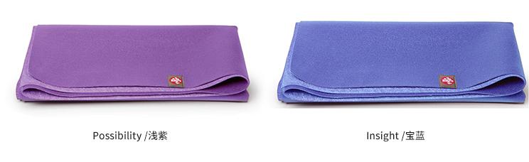 浅紫,宝蓝