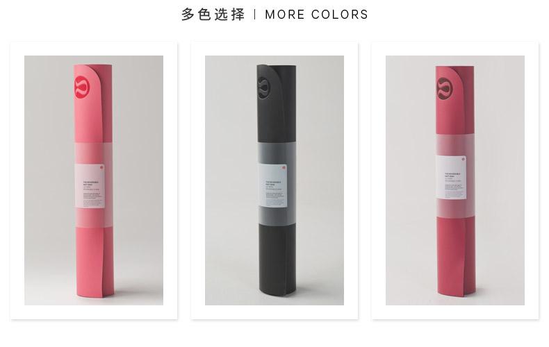 Lululemon颜色展示