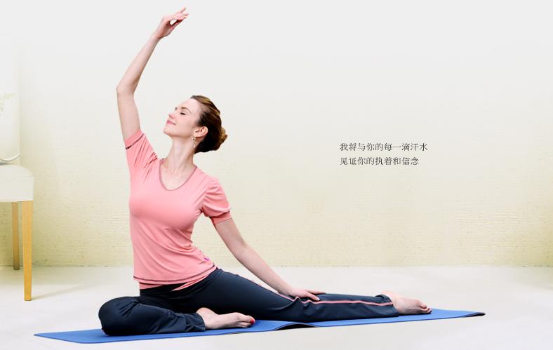 完美展示瑜伽