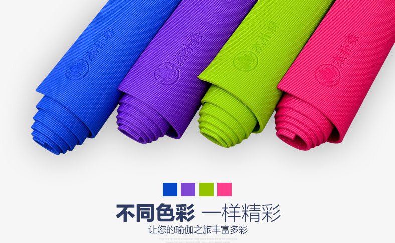 瑜伽垫色彩