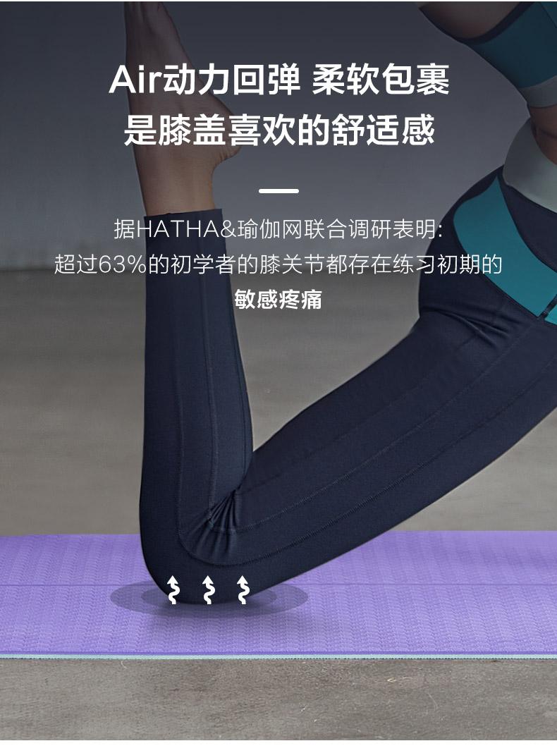 瑜伽垫舒适膝盖